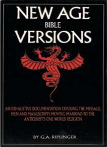 3d_dvd_BibleV